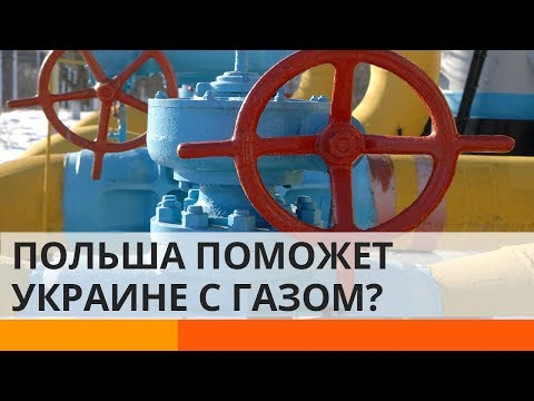 Кремль готовит газовую
