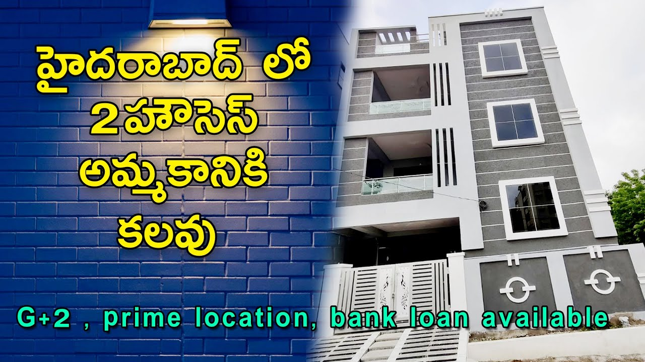 140 sq.yds Independent House For Sale in Hyderabad    G+2 House for Sale In LB Nagar Judges colony