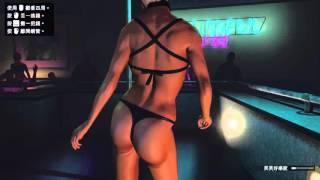 Grand Theft Auto V 脱衣舞俱乐部系列 魔魔