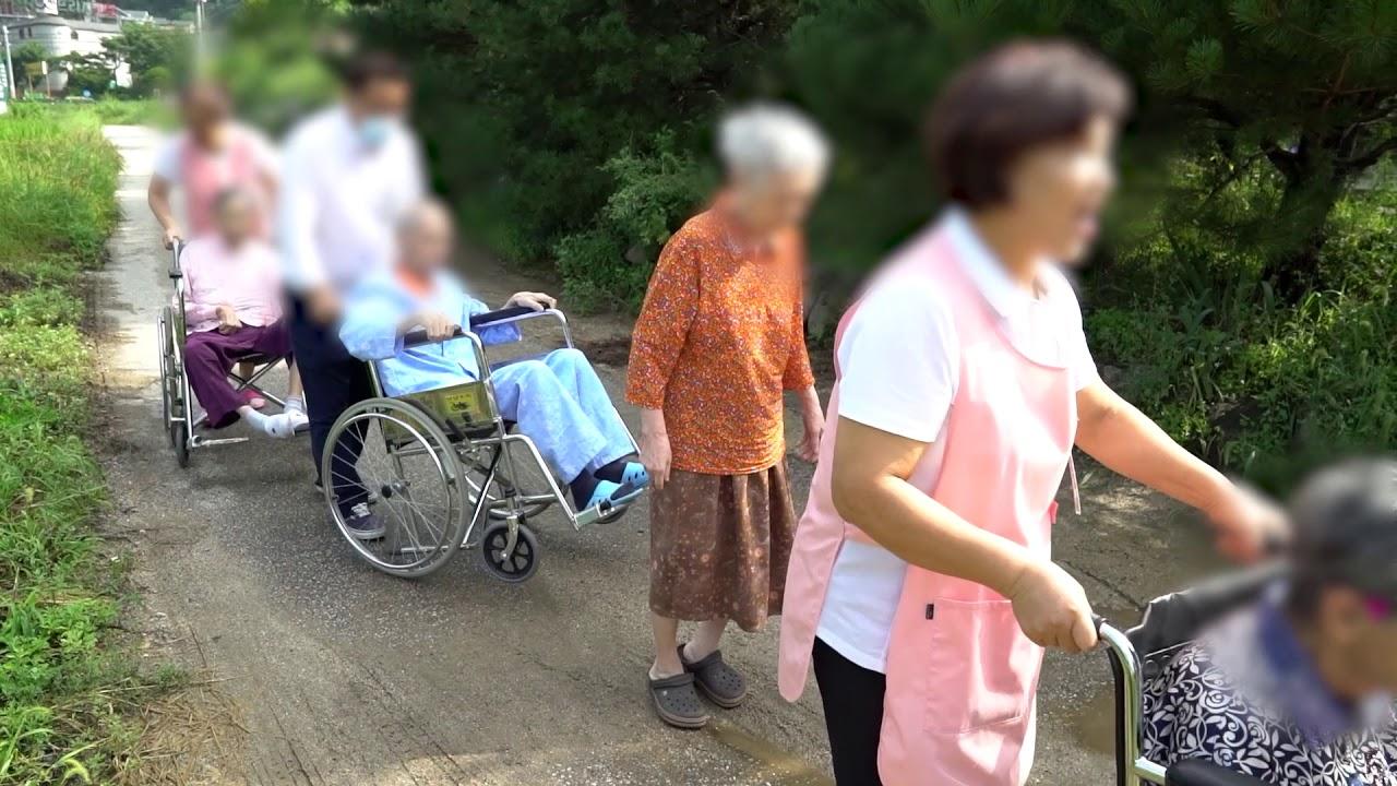 경기도 양평 요양원(궁금한 마리아의 집 이야기 소개)