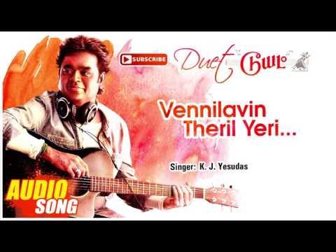 Vennilavin Theril Yeri Song | Duet Tamil Movie | Prabhu | Meenakshi | Ramesh Aravind | AR Rahman