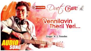 Vennilavin Theril Yeri Song  Duet Tamil Movie  Prabhu  Meenakshi  Ramesh Aravind  Ar Rahman