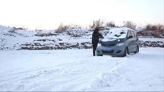 Con la tenda automatica per auto Lanmodo Pro, niente neve sulla tua auto