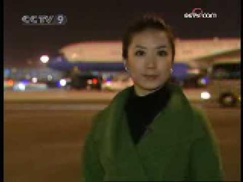 Hillary Clinton arrives in Beijing