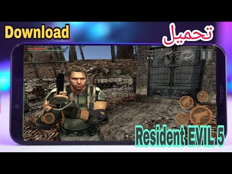 Download RESIDENT EVIL 5 On ANDROID [75MB] APK+DATA | - YouTube