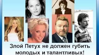 Чиновники или академики 5 часть