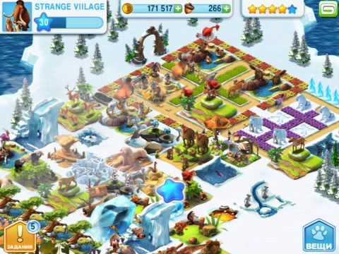 Как заработать орехи в игре ice age village работа в украине размещение объявлений в интернете