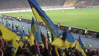 Україна - Португалія. Останні хвилини та святкування після закінчення матчу