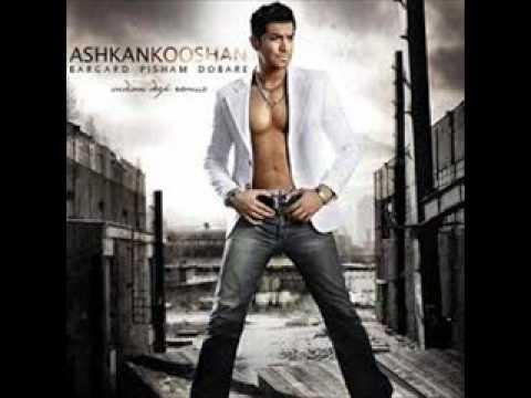 Ashkan Kooshan Extended Ringtone