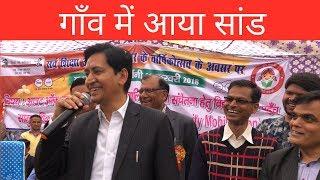 D.M. Haridwar, Deepak Rawat - Life of IAS