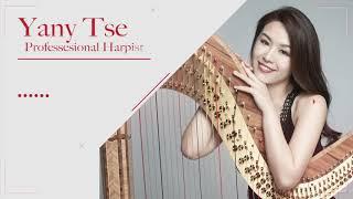 豎琴考試示範及講解 ABRSM Harp Exam Demonstration /Patreon教學平台 by Yany 謝欣燕
