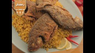 بالفيديو : اسهل طريقه لعمل السمك المقلي مع الأرز المبهر - مطبخ منال العالم 2015