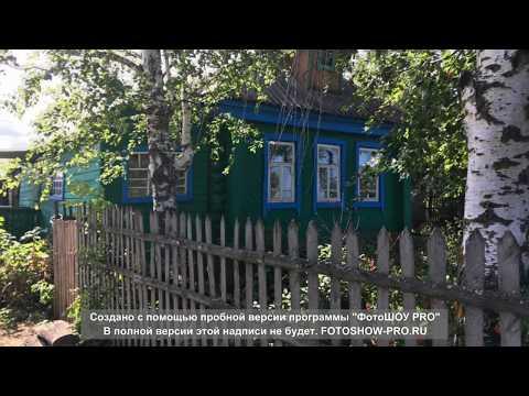 Дом в Пензенской области за 200 000 рублей