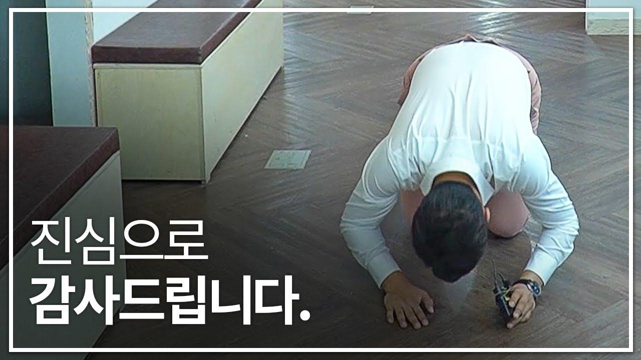 김호중 공식채널, 벌써 10만분이나 구독해주셨네요🥰