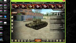 чит для Ground War Tanks
