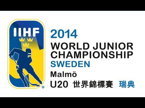 2014 IIHF U20 World Championship DAY 9 Finals Highlights