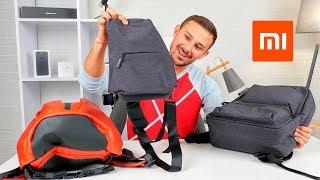 видео Какой рюкзак лучше купить