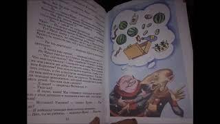 Королева пиратов на планете сказок. Приключения Алисы Селезневой. Кир Булычев. Аудиокнига