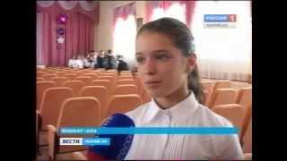 Вести Марий Эл - Олимпийские уроки проходят в школах страны