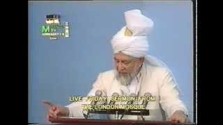 Urdu Khutba Juma on August 20, 1993 by Hazrat Mirza Tahir Ahmad