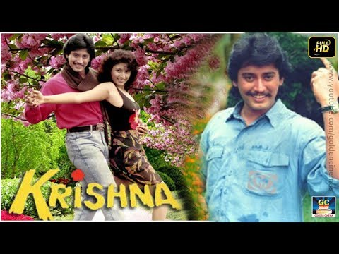 Krishna (1996 Tamil film) | Prashanth,Kasthuri,Heera,Nassar | Full Length Comedy HD | GoldenCinemas