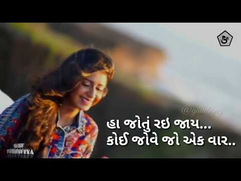 Kinjal Dave - MojMa ( Ghate To Zindagi Ghate ) | Latest Gujarati New Song 2018