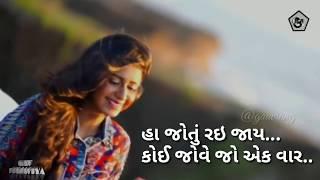 Kinjal Dave MojMa ( Ghate To Zindagi Ghate ) | Latest Gujarati New Song 2018