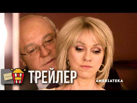 САМЫЙ ГРОМКИЙ ГОЛОС В КОМНАТЕ (сезон 1) — Русский трейлер | 2019