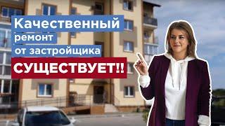 Купить квартиру с ремонтом в Светлогорске! Качественный ремонт от застройщика