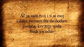 Marchelo - Pismo Bratu / Tekst pesme