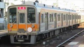 【9000系マイトレイン9501Fの臨時列車】南海電車まつり2019