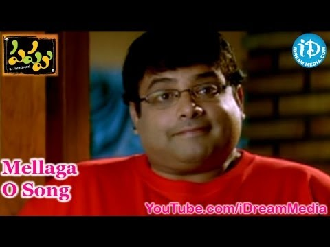 Pappu Movie Songs - Mellaga O Song - Krishnudu - Deepika - Subbaraju