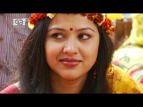 রঙের বাংলাদেশ   News   Ekattor TV