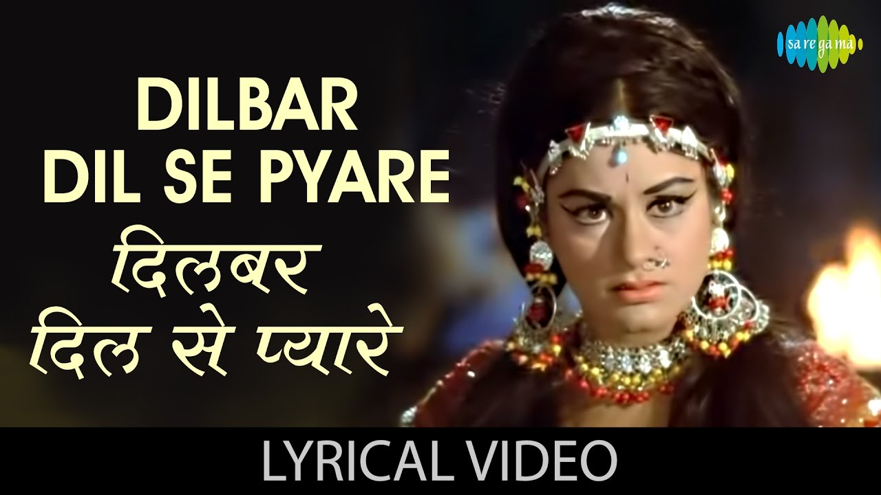 dilbar dil se pyare dil ki sunta ja re mp3