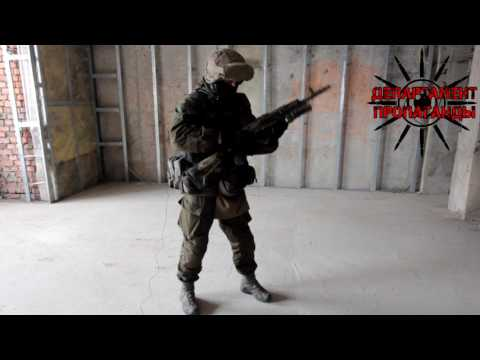 DonbassProTactics - урок