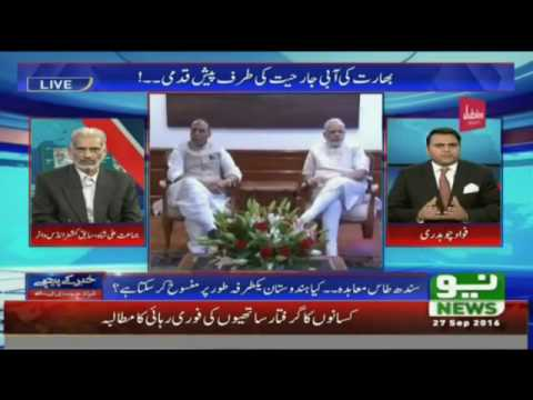 Khabar Ke Pechay 27 September 2016 | Pakistan Media on India | Talk Show