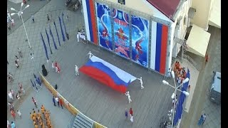 В Анапе отметили День рождения российского флага(, 2015-08-26T15:58:02.000Z)