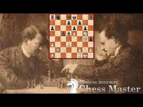 Ленин и Гитлер Играют в Шахматы! Разбор партии 1909 года