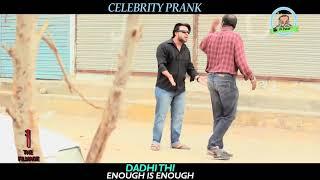 Home Prank   Funny By Nadir Ali   Ghar Kab Jaoga   In P4 Pakao