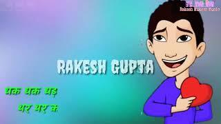 #Lado #Rani //#MD #KD // Satish Sabal / Best Rap #WhatsApp #Status //2018
