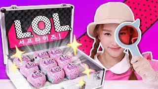 LOL 서프라이즈 eye spy 펫&리틀시스터즈 랜덤 인형뽑기 장난감 - 지니
