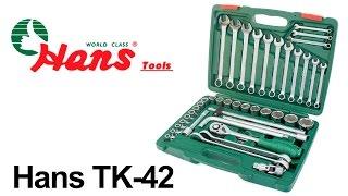 Hans TK-42 — набор торцевых головок и комбинированных ключей — видео обзор 130.com.ua