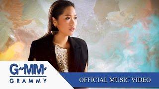 หัวใจคนรอ - พรีน THE STAR 12【OFFICIAL MV】