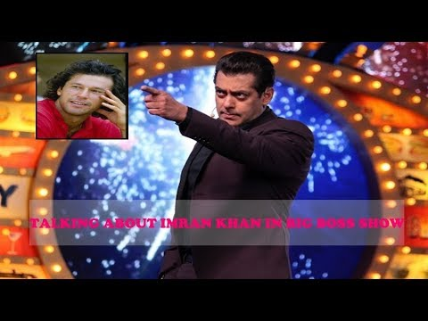 INDIAN TALKING ABOUT IMRAN KHAN MUHAMMAD AMIR AND  SHAHID AFRIDI IN BIG BOSS SHOW