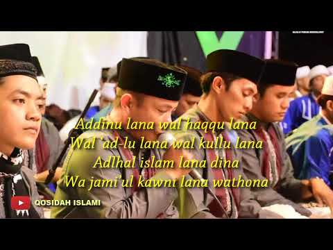Qosidah Majelis Attaufiq - Addinu Lana (Lirik)