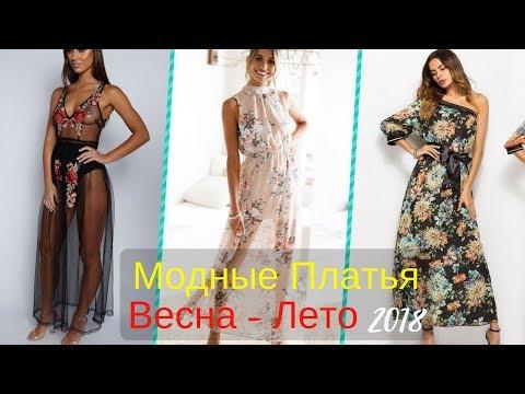 Платье Красноеиз YouTube · Длительность: 1 мин16 с