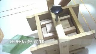 가정용 우드 틀 두부 제조기 기계 두부만들기 주방도구 …