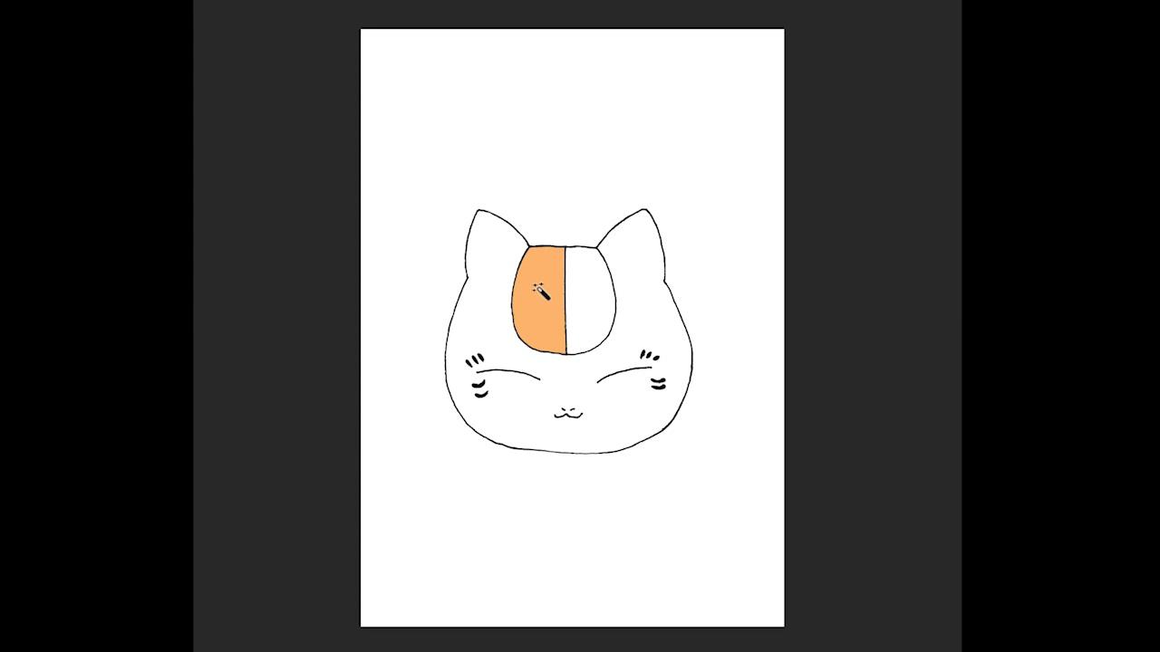 夏目友人帳のニャンコ先生を描いてみた02 イラスト Youtube
