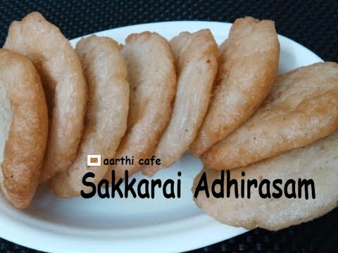 Sugar Adhirasam   Sakkarai Adirasam   சுலபமான சர்க்கரை அதிரசம்   Diwali Tour - Episode - 13