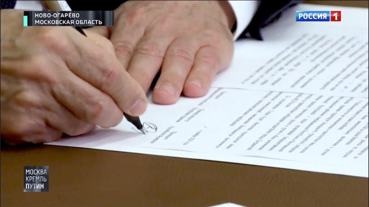 Редчайшие кадры по соглашению о Карабахе! И отсадили от Путина! Кого и зачем? Москва. Кремль. Путин